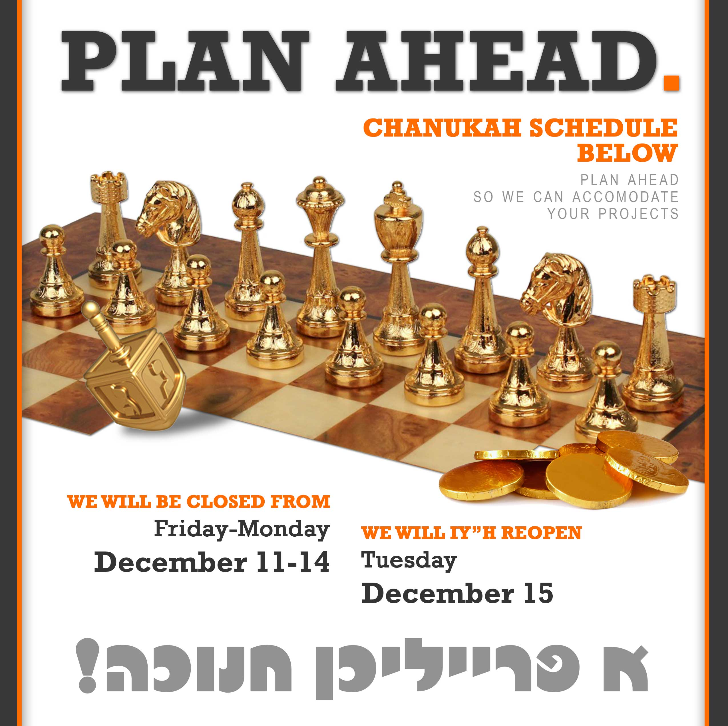 Chanukah Schedule
